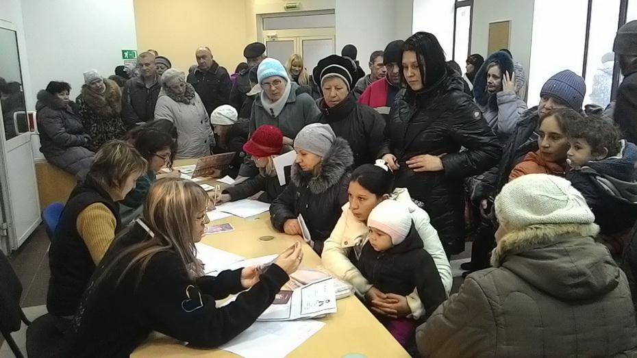 Пенсия инвалидам 3 группы по татарстану