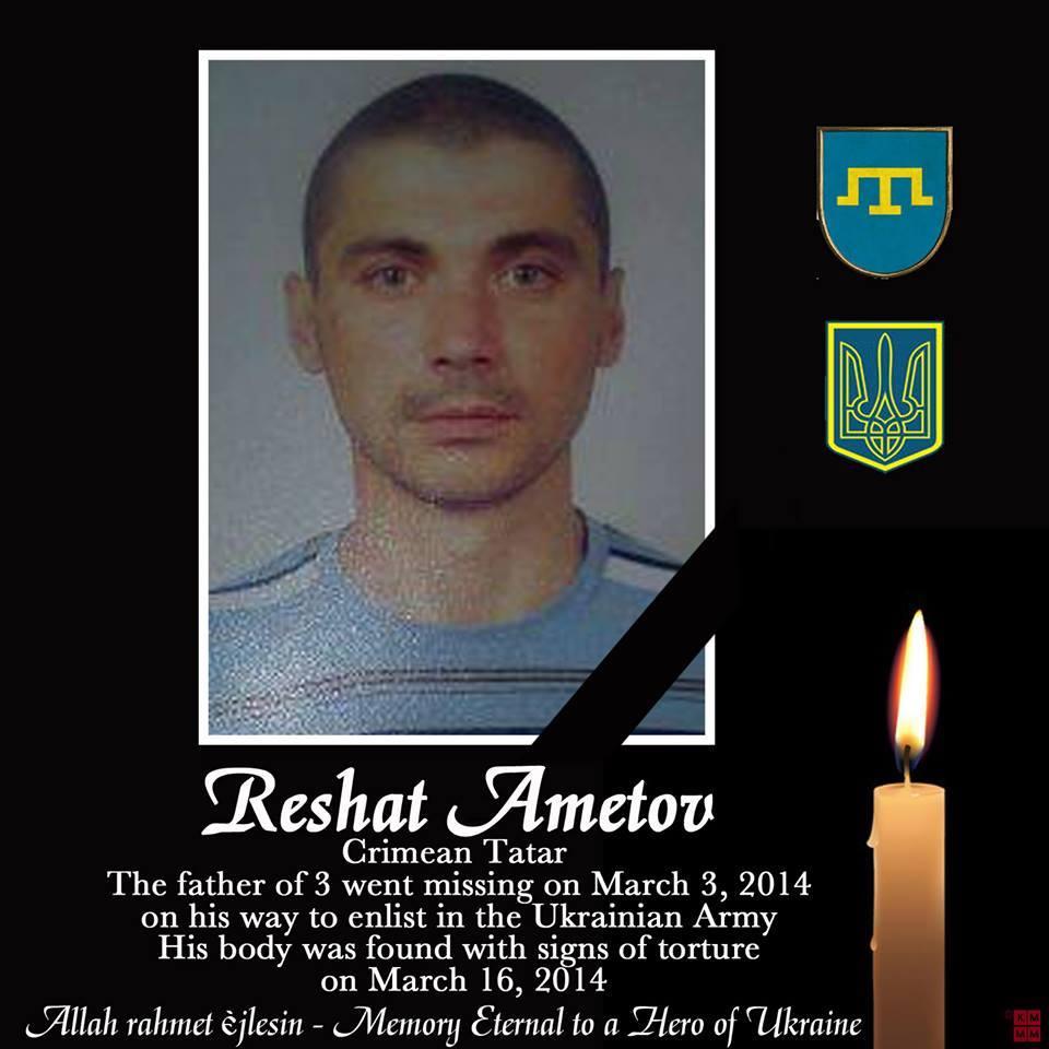 Решату Аметову, убитому российскими оккупантами в 2014 году, присвоено звание Героя Украины (посмертно) - Цензор.НЕТ 1757