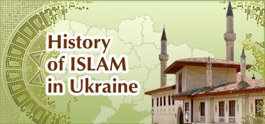 History of Islam in Ukraine