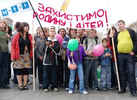 Легализация гомосексуализма на украине