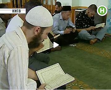 Что такое рамадан у мусульман видео