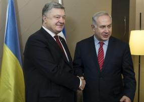 Чи вплине українсько-ізраїльська зустріч у верхах на позицію України щодо палестинського питання?