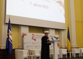 "Ukraine is at the forefront of female Muslim activism, - mufti of RAMU ""Ummah"""