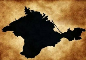 Протидія світової спільноти анексії Криму: форми, напрями, перспективи