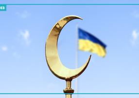 Мусульмане в Украине: соседи или братья?