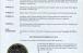 У Києві збирають кошти на лікування маленького кримського татарина