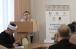 II Міжнародний конгрес сходознавців: огляд