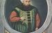 султан Ібрагім