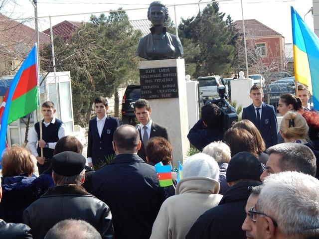 Азербайджан та Україна поглиблюють співпрацю в сфері освіти та науки