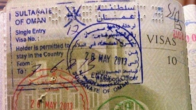 Віза в Оман — за один клік