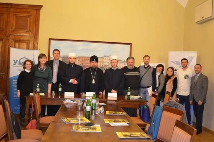 Міграція через призму міжрелігійного діалогу: представники різних релігій шукали шляхи вирішення проблем переселенців