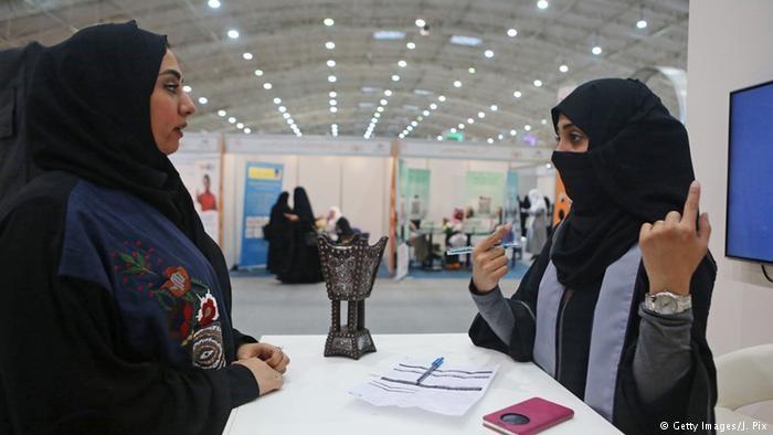 Емана аль-Гаміді стала помічницею голови саудівської провінції Аль-Хубар