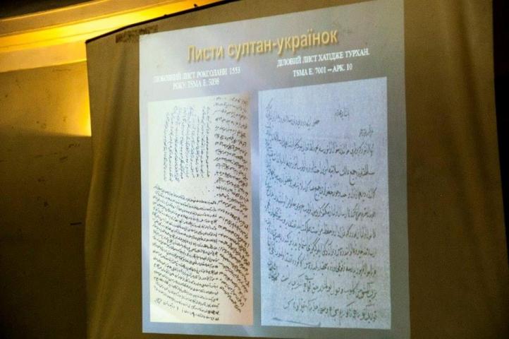 Фигура Роксоланы в восприятии турок и украинцев: размышления исследовательницы