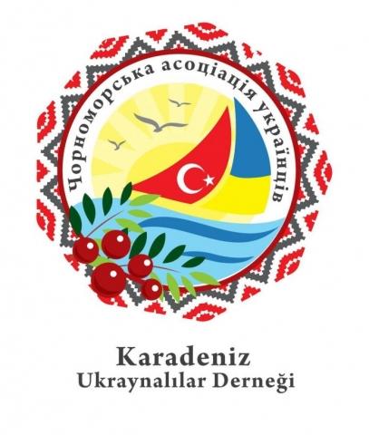 Karadeniz Ukraynalılar Derneği почала діяти в Туреччині