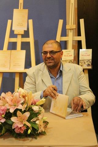 У Бейруті представили збірку поезій Івана Франка в перекладі арабською