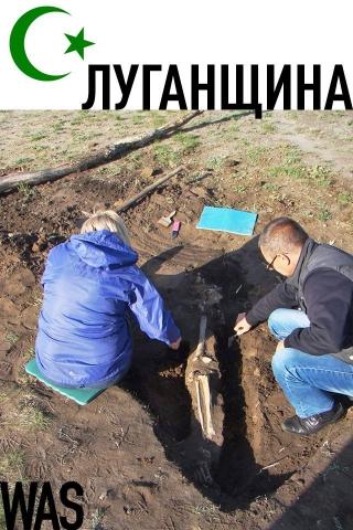 В середні віки територія сучасної Луганщини була мусульманською