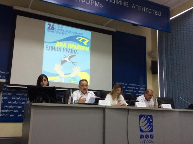 фейсбук Ескендер Барієв: 25.06.2018 р., Презентація приурочених до Дня кримськотатарського прапора заходів