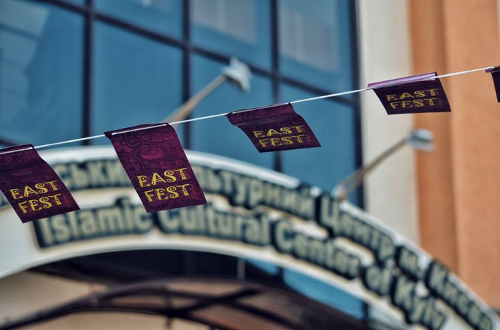Відвідувачі East Fest-2018 відкрили для себе Франка як ісламознавця