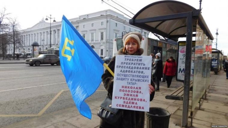 На вулицях Санкт-Петербурга активісти хочуть розповісти про депортацію кримських татар