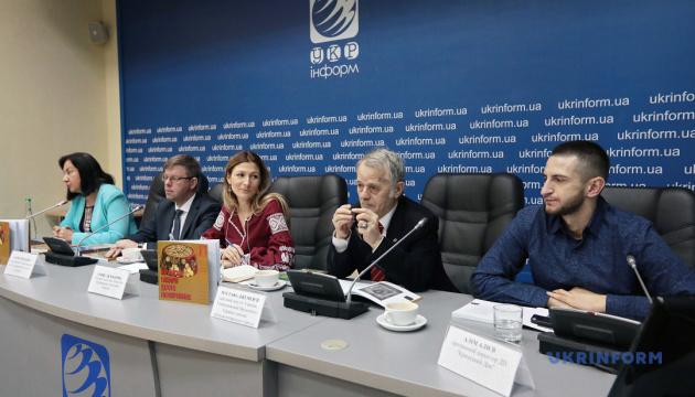 В Киеве презентовали юбилейный выпуск журнала «Ї», посвященный истории крымских татар