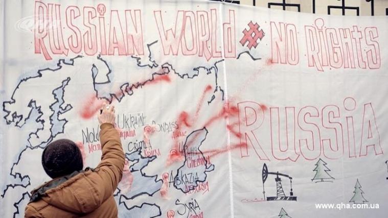 Слухання щодо етнічної дискримінації в Криму пройдуть у Женеві