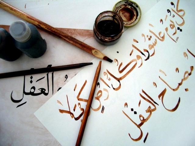 В Киеве обучают искусству арабской каллиграфии