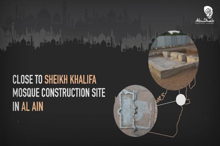 В Абу-Дабі знайшли мечеть доби Аббасидського халіфату