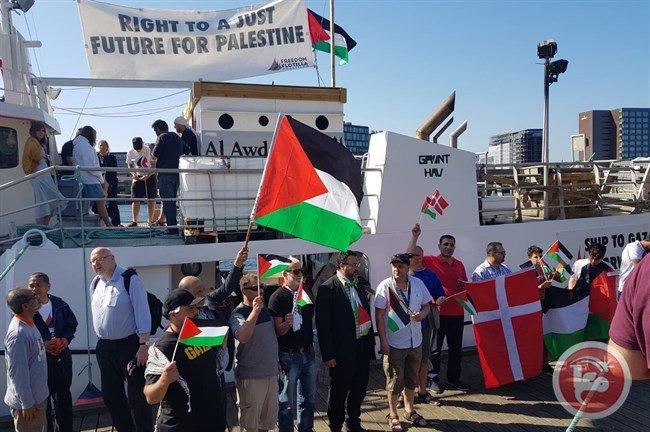 Ізраїль перехопив судно «Флотилії свободи»