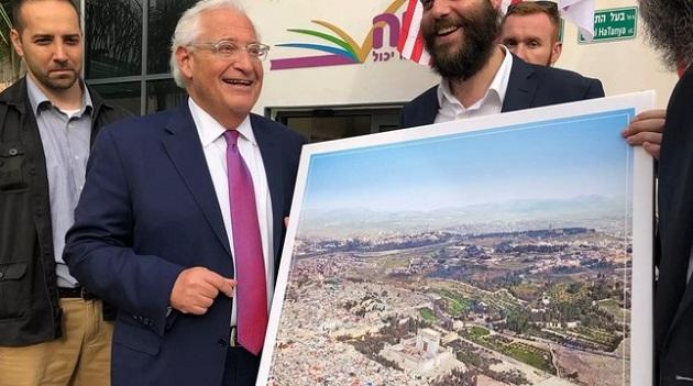 На подарованій послові США фотокартині немає єрусалимської мечеті аль-Акса