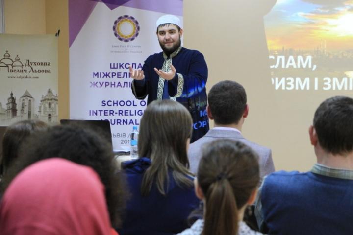 Слухачі Школи міжрелігійної журналістики розмірковували над баченням Ісламу у медіапросторі