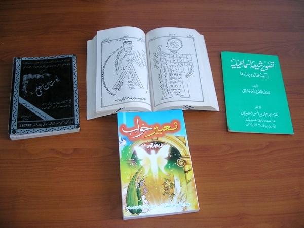 У Таджикистані заборонено ввозити і вивозити книги релігійного змісту