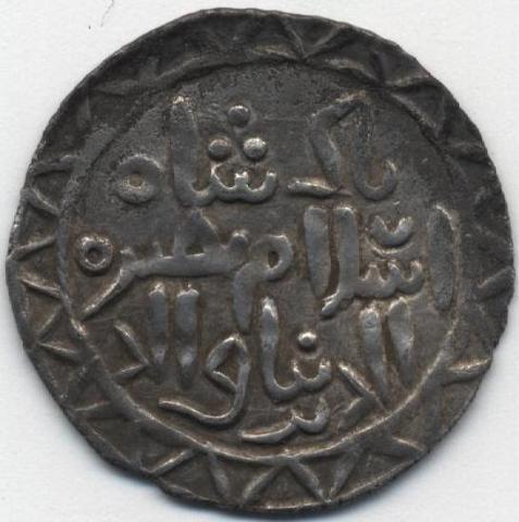 О роли суфийских братств в исламизации Северного Причерноморья (XIII—XIV вв.). Часть первая