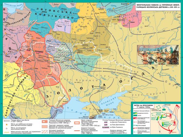 Південна Русь і Болохівська земля під час вторгнення монголо-татар