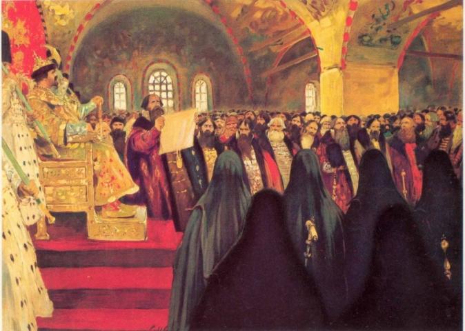 Азовська криза і спроби її подолання на Земських соборах 1639 та 1642 рр.