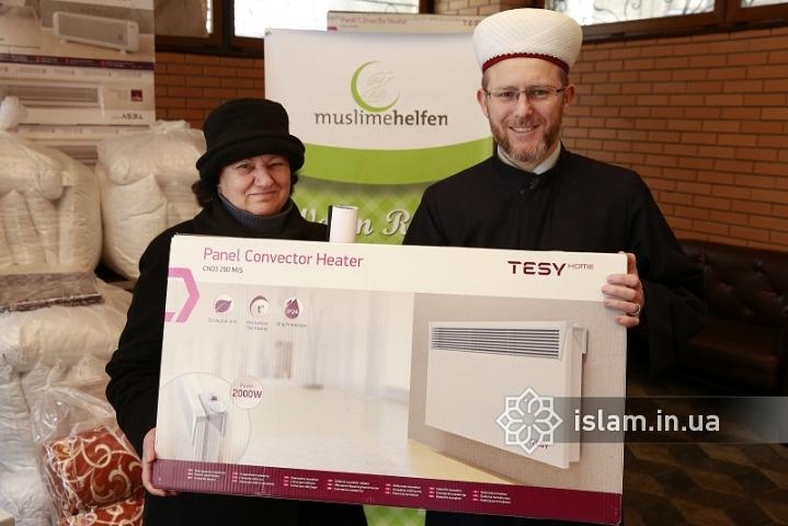 Muslimehelfen