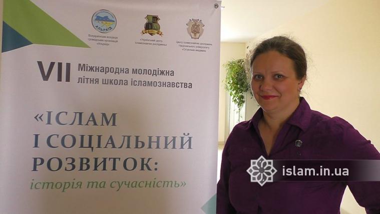 На VII Міжнародній ісламознавчий школі йшлося й про розвиток українського сходознавства та ісламознавства у 20-х роках ХХ ст