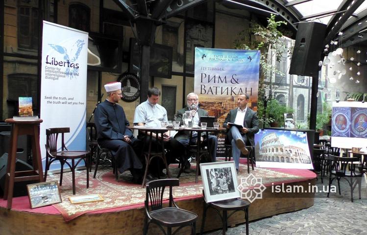 Саід Ісмагілов: Паломництво — це, насамперед, наповнення людини духовно