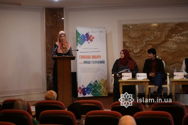 Участницы конференции: Мы должны научиться не подпитывать стереотипы относительно других, чтобы не сталкиваться со стереотипами в отношении самих себя