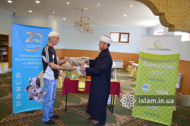 Малозабезпечені українські родини отримали 210 продуктових наборів від Muslime Helfen