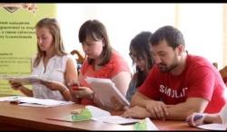 5-а Міжнародна літня школа