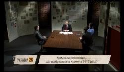 Розсекречена історія. Що сталося у Криму у грудні 1917 року?