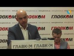 Обшук в ІКЦ Києва