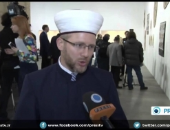 First Ukrainian translation of Holy Qur'an unveiled in Kiev