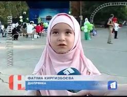Мусульмани Дніпра святкують Курбан-байрам
