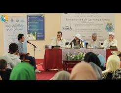 ХIX Всеукраинский конкурс Корана