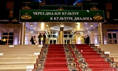 Казанський фестиваль мусульманського кіно стартував 5 вересня