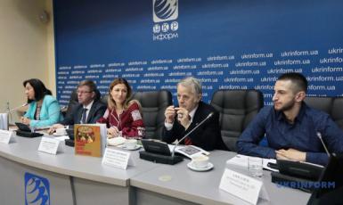 У Києві презентували ювілейний випуск часопису «Ї», присвячений історії кримських татар