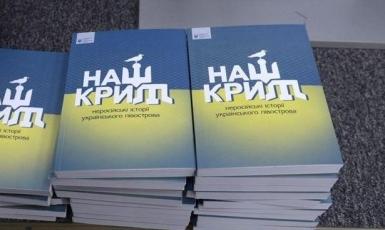 Пропаганда окупантів не залишає місця кримським татарам в історії півострова