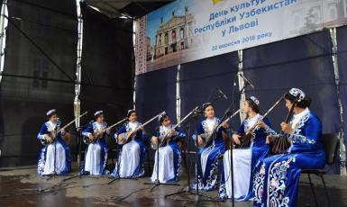 У Львові відзначили День культури Узбекистану