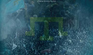 На міжнародних фестивалях покажуть фільм про кримських татар